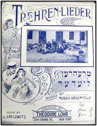 yiddish songsheet